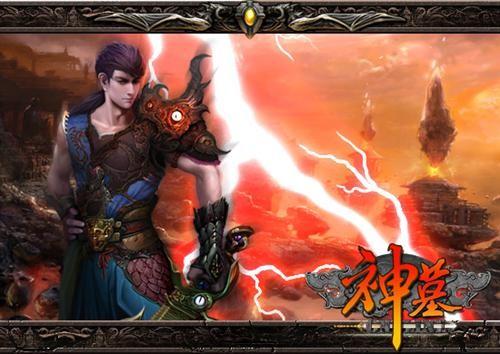 全新官网火热上线,天界使者与东方神龙相聚在混沌的玄界,一场战火
