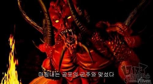 天堂地狱之争!《暗黑破坏神》编年史影像公布