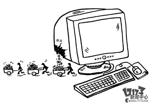 骗子利用网游进行犯罪 游戏商有没有责任?