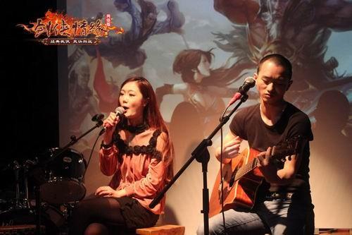 美女主持献唱 剑网1广州玩家见面会花絮分享