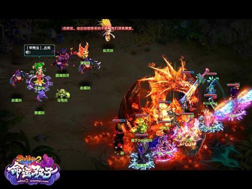 梦幻诛仙2新版本双职业玩法引发玩家热议