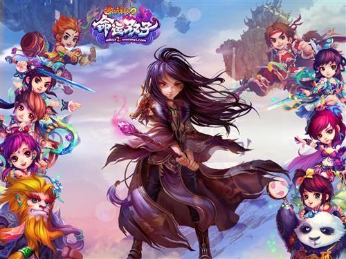 看 梦幻诛仙2 玩家续写碧瑶复活的后诛仙世界