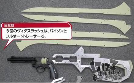 自制刀具設計圖