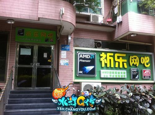 新水浒Q传最新图片