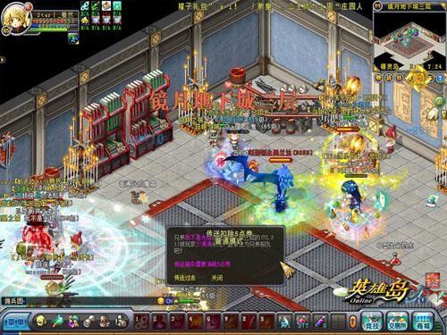 《英雄岛》新版上市 多人团战玩法全面升级