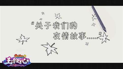 梦幻诛仙2小时代手绘视频抢先预告