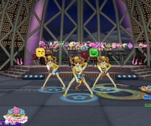 劲舞团最新图片