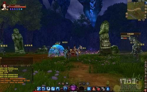 超游网络3D玄幻网游《创世神话》试玩