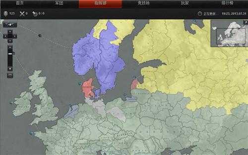 俄罗斯雪地地图来袭——别洛戈尔斯克