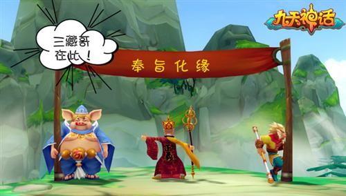 爆笑的西游记动画图片