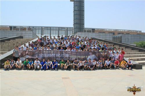 西安市第五十九中学-西安电子科技大学学生合影-英雄联盟 高校明星诞生 星光闪耀二周年庆图片