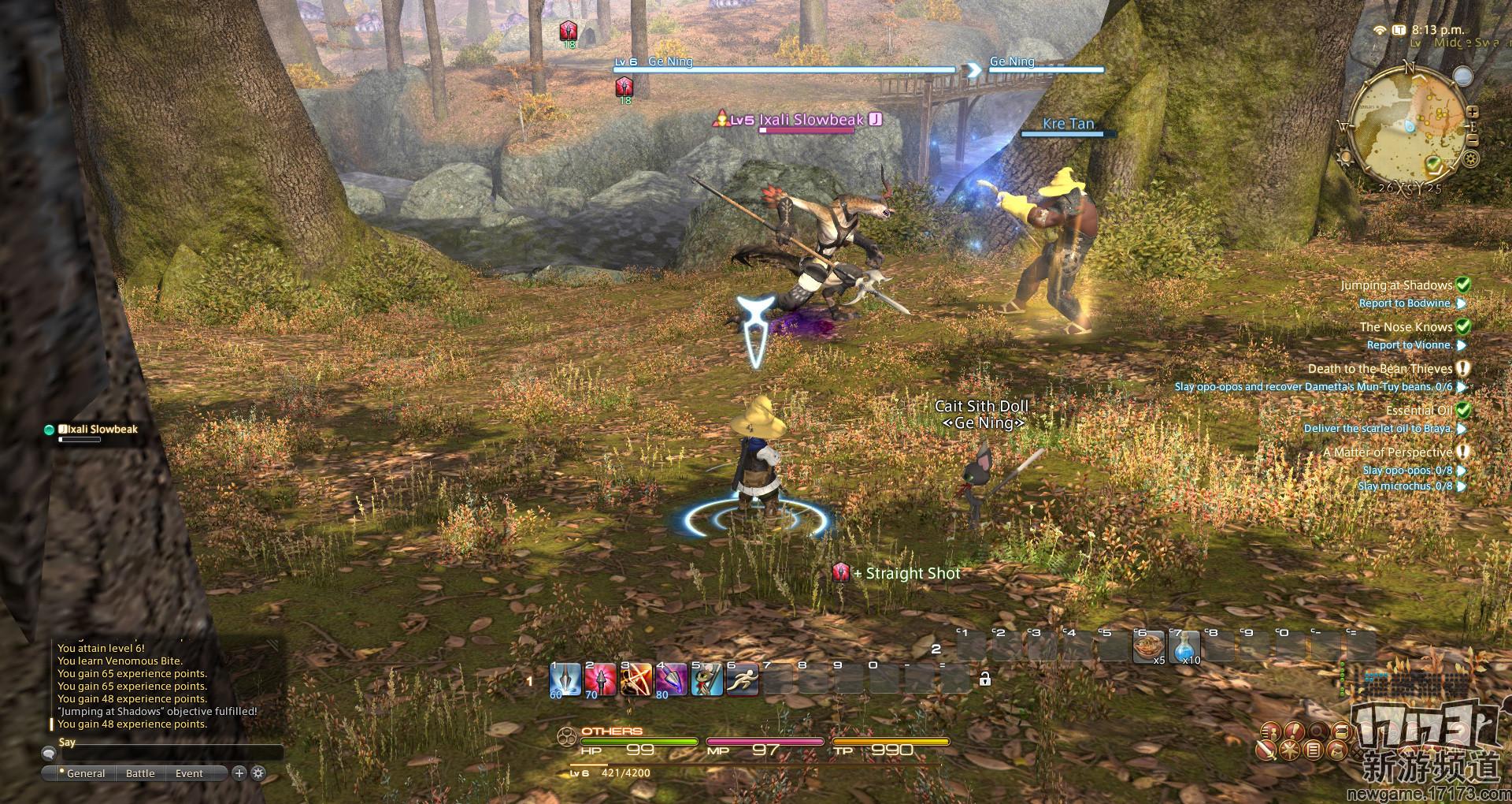 日式幻想遇上美式MMO 最终幻想14 试玩