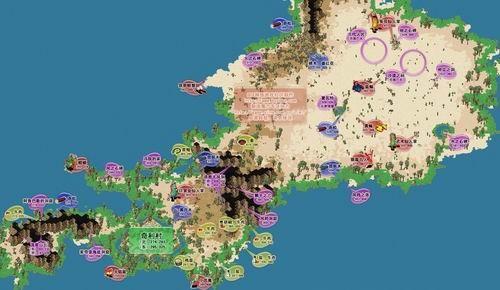 地图游戏截图500_29012出走没岁钱离家攻略图片