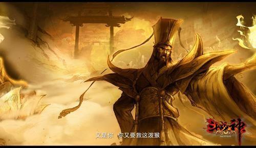 500年都无人超越 斗战神剧情动画第四部首发