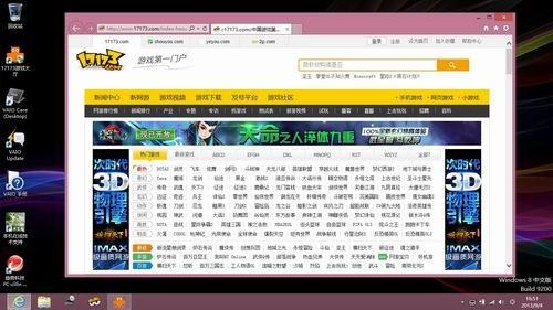 游戏第一门户17173作为一家领先的游戏在线媒体及增值服务...