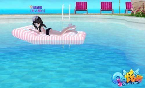 欢乐游泳池