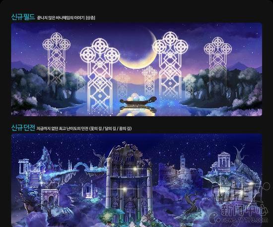 《彩虹岛》公布韩服新版本