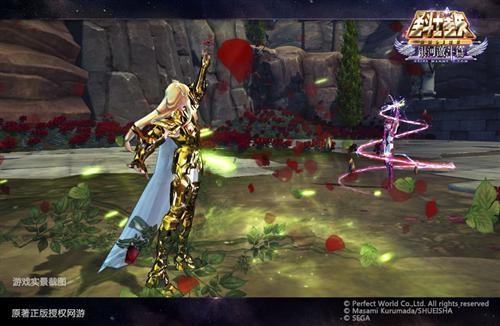 圣斗士星矢最新图片