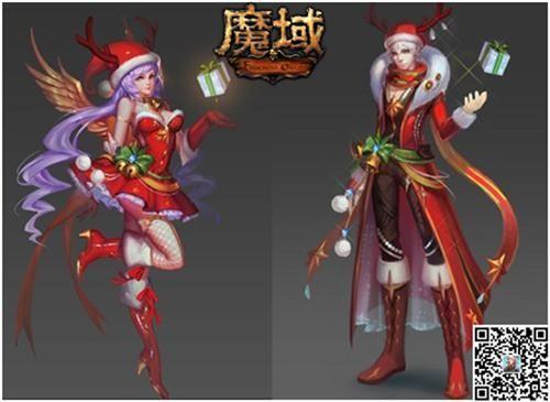 《魔域》圣诞庆典开幕图片
