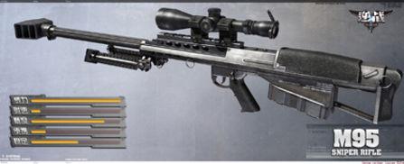 巴雷特m95狙击步枪