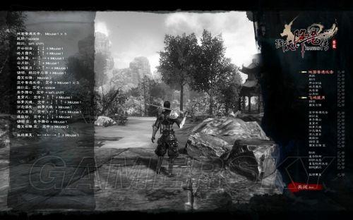 《御天降魔传》试玩版图文攻略
