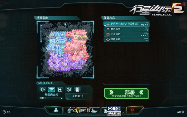 《行星边际2》新兵如何快速投入战斗