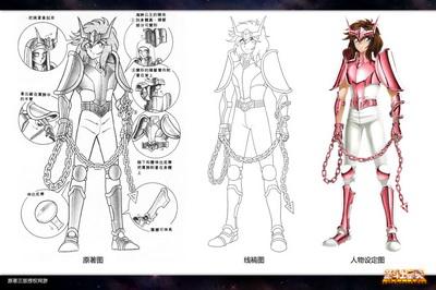 图片: 图4:仙女座.jpg