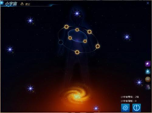 图片: 小宇宙潜能.jpg