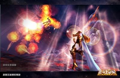 无武器才是真英雄 《圣斗士星矢》砸的就是拳头