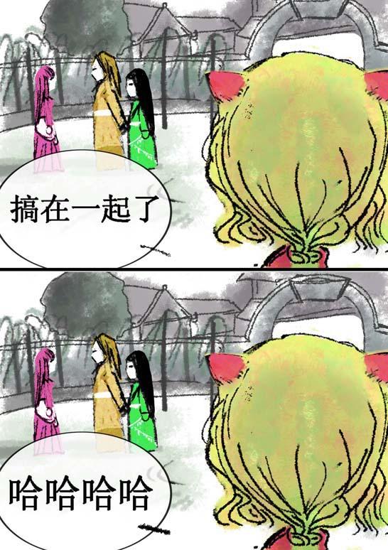 天龙爆笑四格手绘漫画:我只是个路人甲