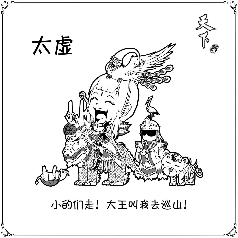 浮云手绘图简笔画