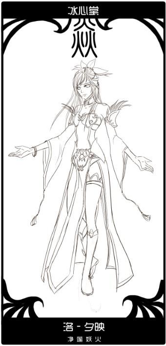 古代衣服的素描步骤