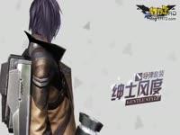 绅士风度-导弹游戏内效果演示.mp4.1
