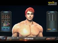 韩国18禁暴力网游《次元掠夺者》试玩