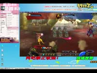 斩魂将神VS狂刀.2