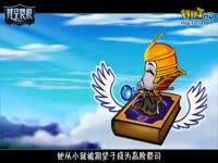 时空裂痕特拉娜英雄传2:神选者起源之谜