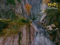 《上古世纪》特色视频第一部:极致的视听感受