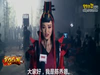 陈乔恩首度代言网游《笑傲江湖OL》 6月28日