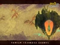 《古剑奇谭二》世界观动画