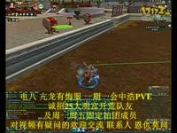 《剑网3》英雄大明宫单人踢球教学录像