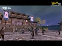 华语三区一代宗师《天》霸气帮会第一季宣传片