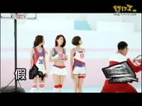 《自由篮球》台服美女组合假動作過人篇