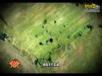 北区中央军战队宣传