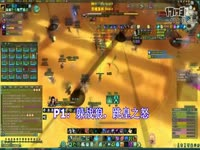 剑网3英雄大明宫安禄山五甲视频附字幕
