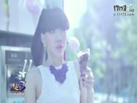 吴莫愁《诛仙3》电视广告15秒精华版