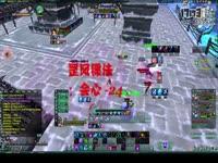 《剑网3》奶毒大战竞技场 1900分段视频