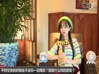 17173专访《诛仙3》宣传片演员南笙