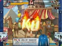 《炫斗之王》WCG2013中国总决赛大口vs肥猫