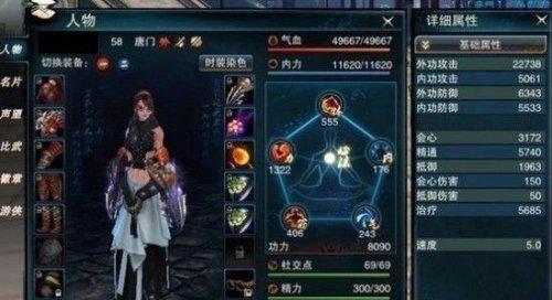 笑傲江湖ol玩家详解唐门PVE、PVP玩法技巧及心法加点