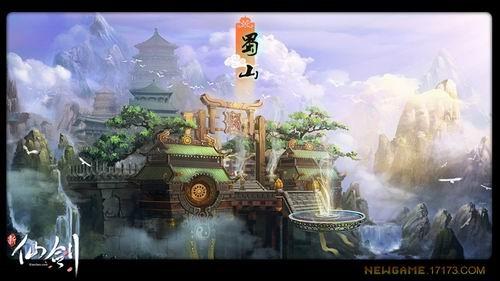 仙剑 问情蜀山地图